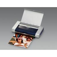 Druckerpatronen für Canon Pixma IP 90
