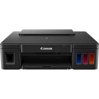 Druckerpatronen für Canon Pixma G 1500 günstig und schnell bestellen