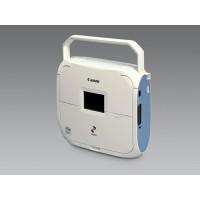 Druckerpatronen für Canon Pixma Mini 260